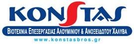 konstasbrosgr-logo-1544045295